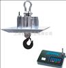 OCS给铸造行业量身设计电子秤,无线传输电子吊钩秤