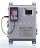 H2S硫化氢分析仪