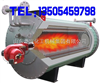 龙兴燃油导热油炉  卧式燃油导热油炉 燃煤燃气导热油炉