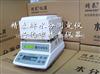 JT-120再生塑料颗粒水分测定仪 苏州塑料快速卤素水分仪,水分检测仪,水分分析仪,水份仪