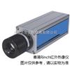 RC800+RC800+在线式红外热成像仪