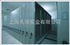 档案柜¥档案柜订做¥档案柜厂家¥档案柜价格