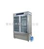MJX-1000大容量霉菌培养箱