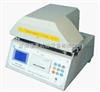 RRD-1000卫生纸柔软度测定仪