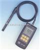 LF39便攜式電導率/TDS/鹽度測試儀LF39便攜式電導率/TDS/鹽度測試儀