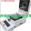 JT-K10橡胶含水率测试仪 橡胶水分检测仪 橡胶水分分析仪,水分测定仪,水份仪