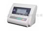 XK3188称重显示器 仪表显示器 台秤显示器 地磅显示器