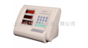 XK3188【电子台秤仪表】LED显示XK3188计数称重显示器