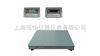 SCS-1T电子台秤 电子磅秤【电子地上衡】电子地磅秤