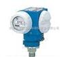E+H压力传感器中国一级经销商/E+H传感器上海经销