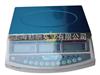 JS-03A计数型电子秤,普瑞逊电子秤