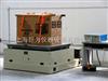 振动试验机JW-ZD-2000机械振动试验台