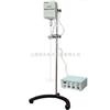 SG-3044高精度超强力电动搅拌器,上海硕光高精度超强力电动搅拌器,高精度超强力电动搅拌器最新报价