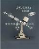 RE-5285A实验室旋转蒸发仪