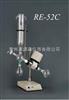 RE52C旋转蒸发仪