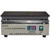 SG-1501数显自动恒温不锈钢电热板,上海硕光数显自动恒温不锈钢电热板,数显自动恒温不锈钢电热板生产厂家