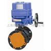 ZHJQ上海-調節球閥-電動調節球閥
