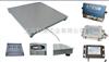 SCS-EX1000kg/500g本案防爆秤,防爆1吨地磅秤