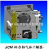JCM 帕尔帖气体干燥器