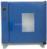 DHG-9640NHPG程序升温烘箱