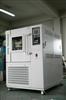 上海增達試驗箱維修上海增達ZT(H)K快速溫變(濕熱)試驗箱維修