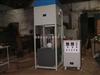 CJR建筑卫生陶瓷砖耐急冷急热性能测定仪
