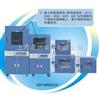 DZF6050BDZF-6030B数显恒温真空烤箱