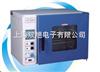 GRX-9203AGRX-9123A干热消毒箱