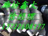 dn200广东【保温热水管】厂家/汕头保温热水管价格