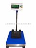 tcs30公斤防水电子台秤价格 待打印台秤