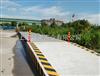 聊城电子汽车衡,滨州便携式电子汽车衡,200吨电子汽车衡