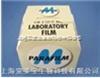 Parafilm封口膜 自动封口  美国原装正品 现货 上海索莱宝生物科技