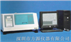 透湿测试仪/透湿测试机/透湿性测试仪T1