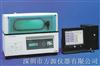透湿测试仪/透湿测试机/透湿性测试仪T3