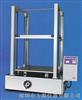 纸箱抗压试验机/纸箱抗压试验仪/高精度纸箱抗压试验机